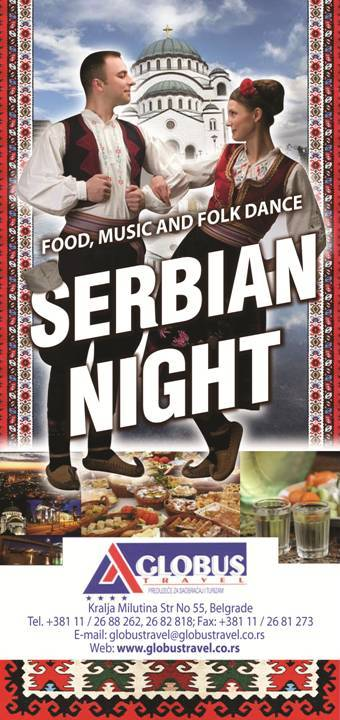 Serbian night 1